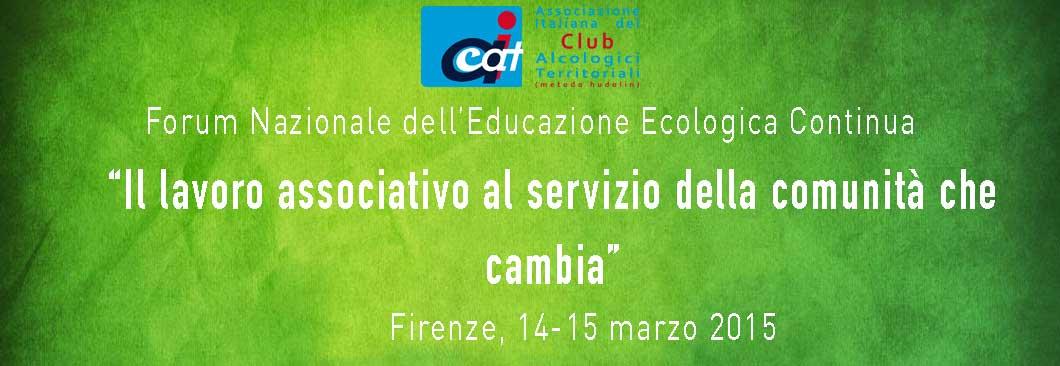 """Forum E.E.C. - """"Il lavoro associativo al servizio della comunità che cambia"""""""