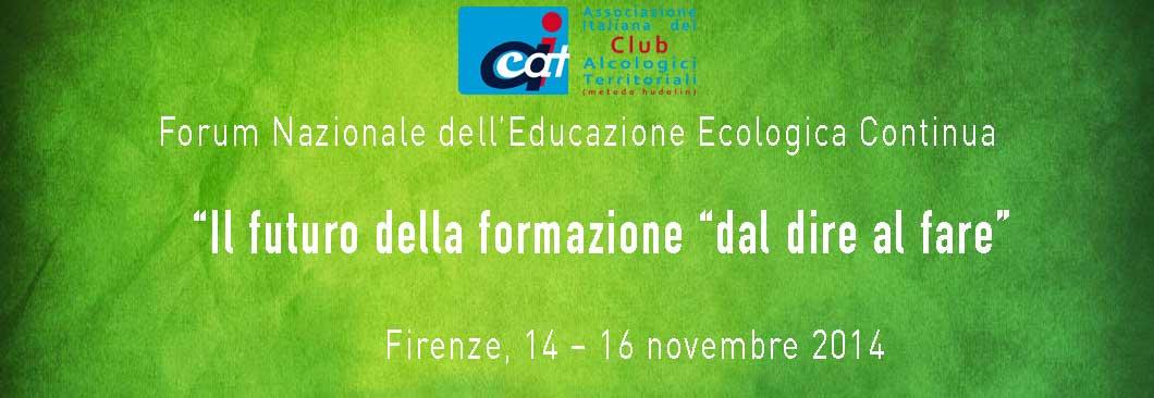 """Forum E.E.C. - Il futuro della formazione """"dal dire al fare"""""""