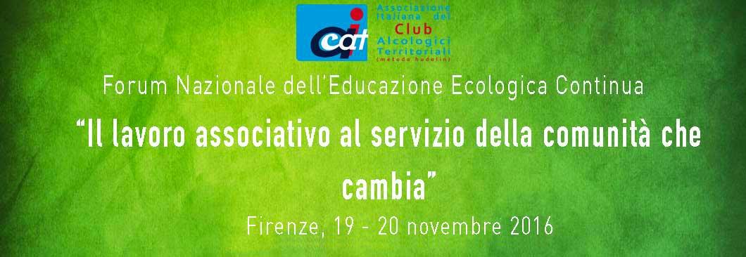 Forum EEC - novembre 2016