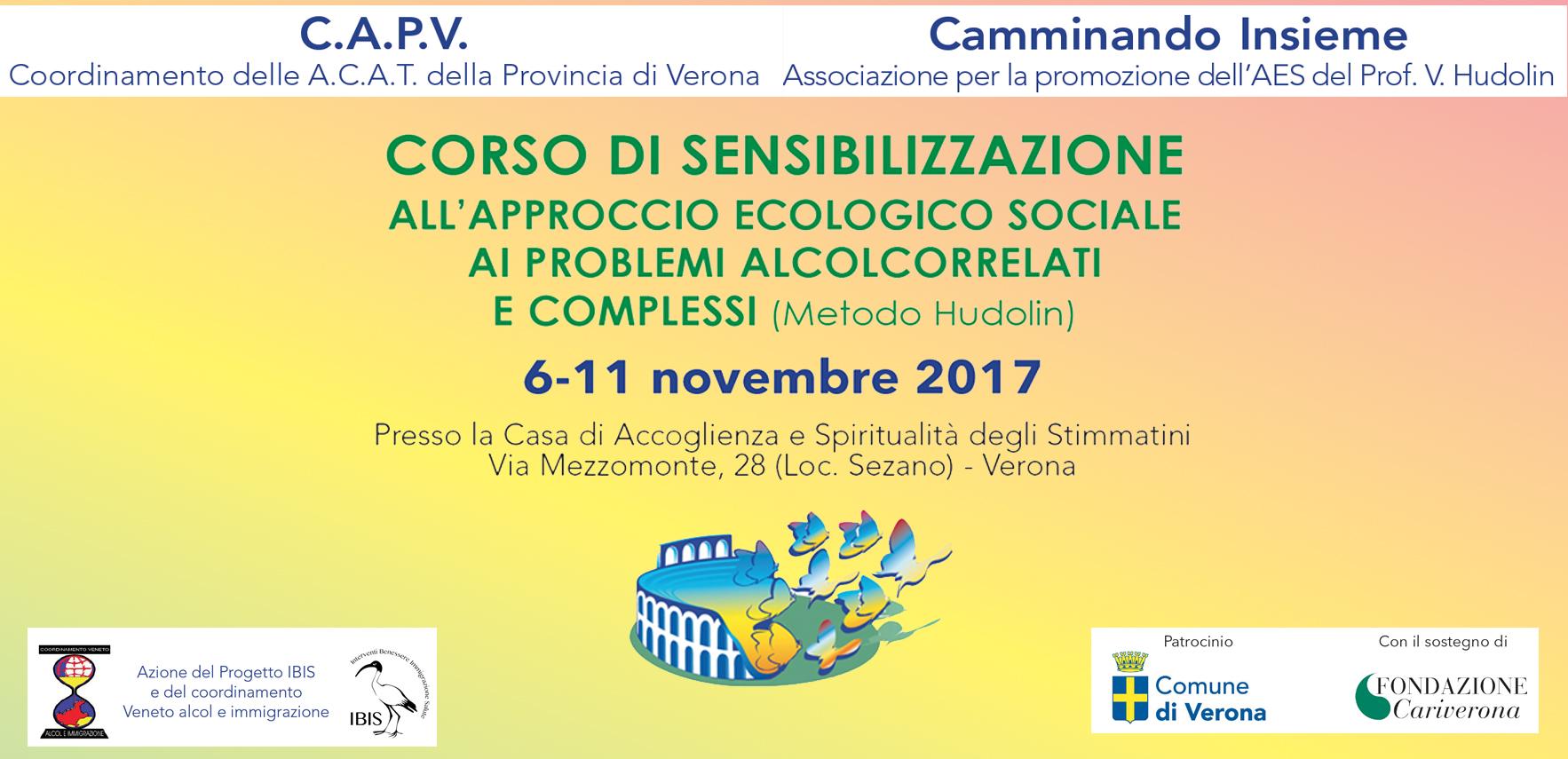 Corso di sensibilizzazione Verona 2017