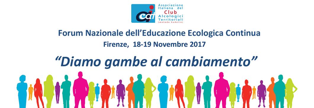 Forum Nazionale E.E.C. - novembre 2017