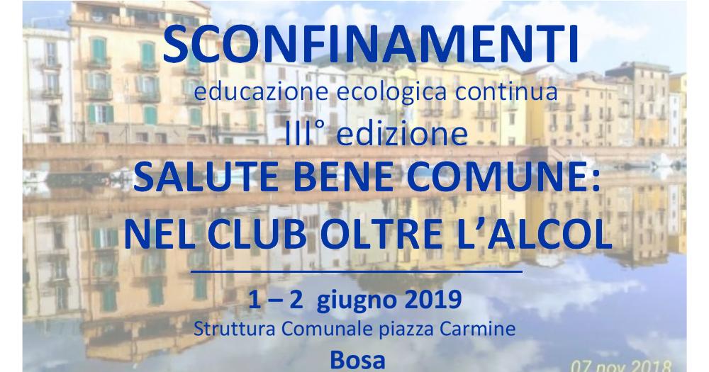 Sconfinamenti III edizione – Corso Monotematico